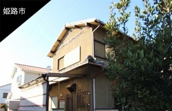 リノベ向き戸建て@姫路市白国|この『こだわり』をあなたに。