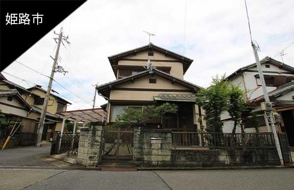 リノベ向き戸建て@姫路市町田|『書生』になりたかったあなたへ