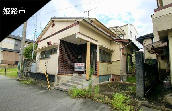 リノベ向き戸建て@姫路市白国1丁目|あざといレトロはいかが。