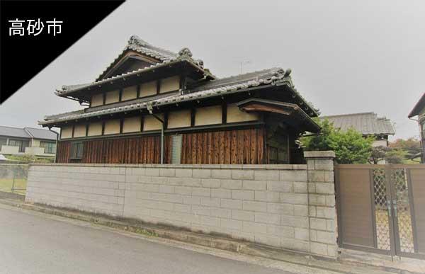 リノベ向き戸建て@高砂市高須|古民家ではじめるスローライフ